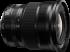 10-20mm f/3.5 EX DC HSM